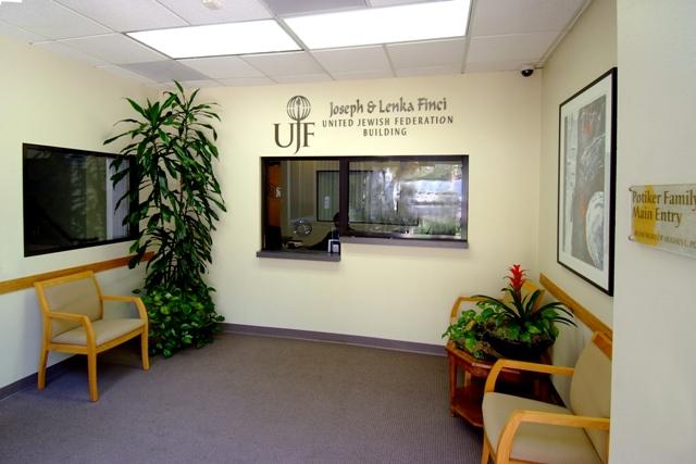 UJF Lobby Upgrade